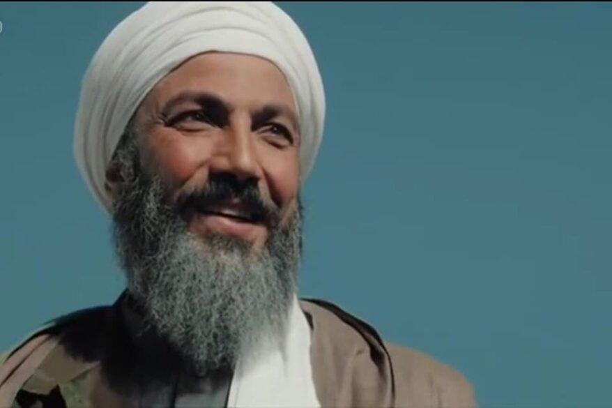 الشيخ رمزي في القاهرة كابول